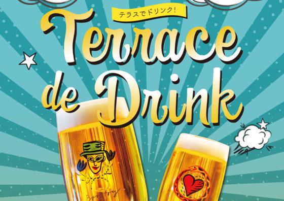Terrace de Drink